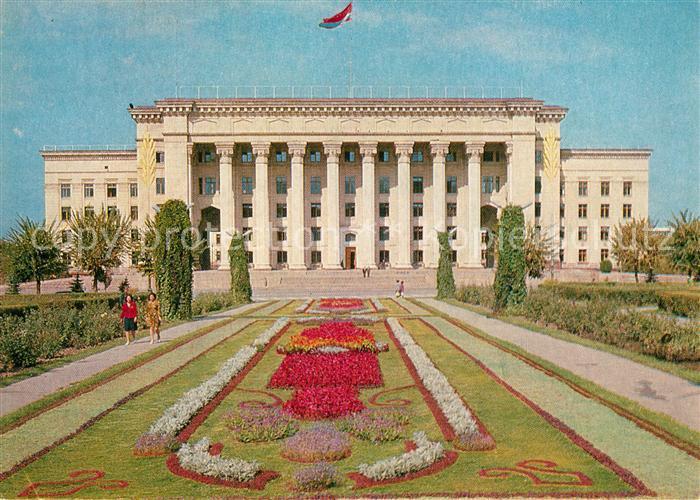 AK / Ansichtskarte Alma Ata_Almaty Regierungsgeb?ude Alma Ata Almaty