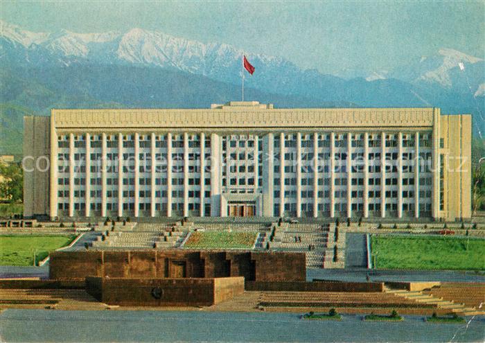 AK / Ansichtskarte Alma Ata_Almaty Geb?ude der Kommunistischen Partei Alma Ata Almaty