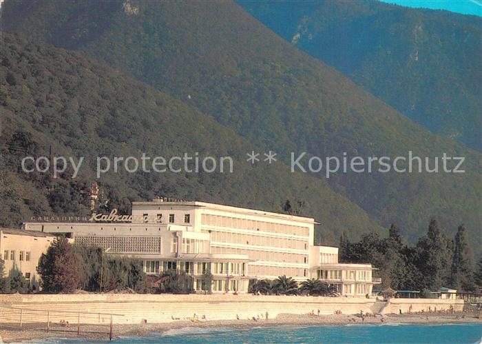 AK / Ansichtskarte Gagra Sanatorium Kavkasioni Gagra