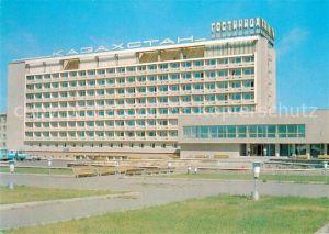 AK / Ansichtskarte Karaganda Hotel Kazachstan Karaganda