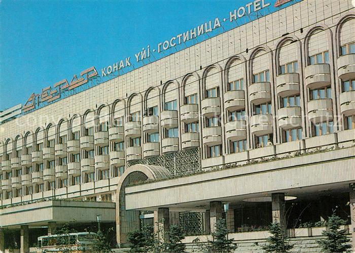 AK / Ansichtskarte Alma Ata_Almaty Hotel Atrar Alma Ata Almaty