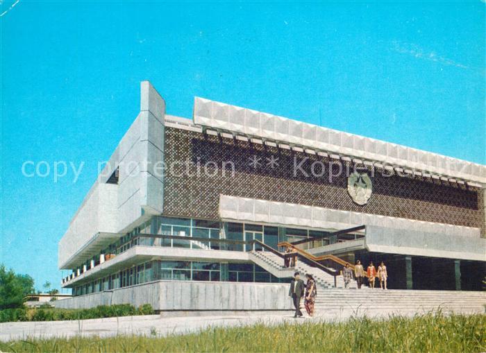 AK / Ansichtskarte Dushanbe Haus f?r politische Bildung Dushanbe