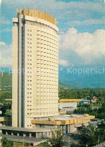 AK / Ansichtskarte Alma Ata_Almaty Hotel Kazahstan Alma Ata Almaty