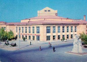 AK / Ansichtskarte Leninakan_Gjumri Palast der Kultur Texilfabrik