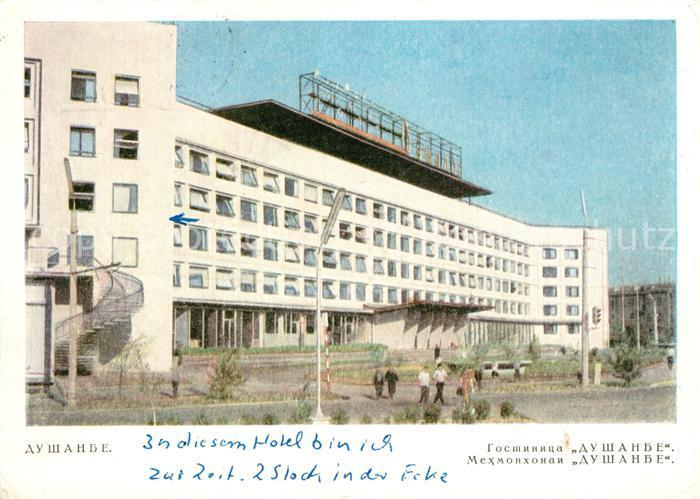 AK / Ansichtskarte Dushanbe Hotel Dushambe Dushanbe