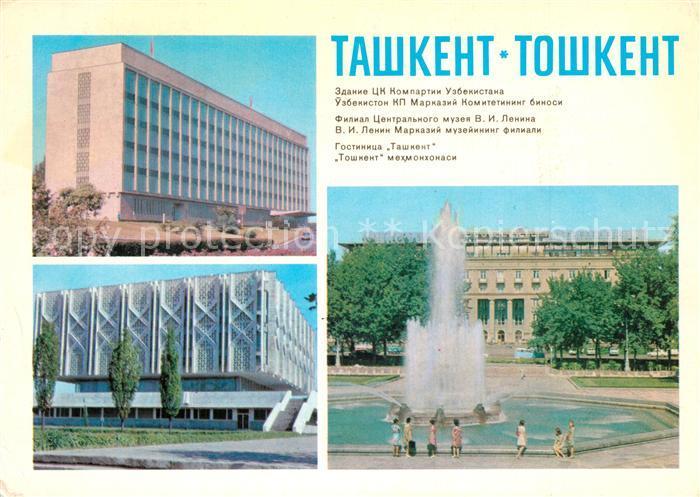AK / Ansichtskarte Tashkent Lenin Museum Hotel Tashkent  Tashkent