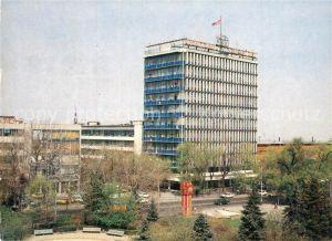 Alma Ata_Almaty Sovietshaus Alma Ata Almaty
