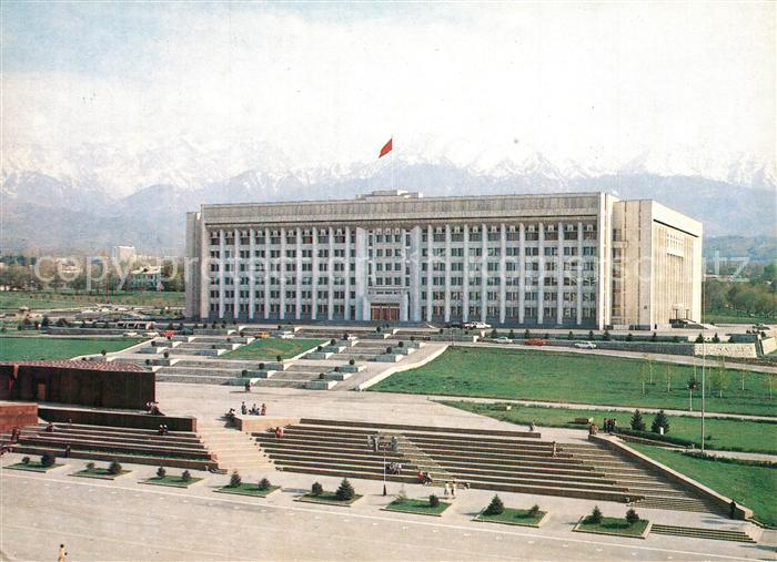 Alma Ata_Almaty Geb?ude Zentralkomit Alma Ata Almaty