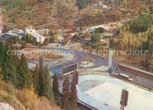 Alma Ata_Almaty Sportkomplex Medeo Alma Ata Almaty