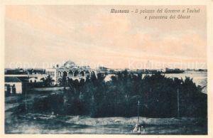 Massaua Palazzo del Govero a Taulud Gherar Massaua