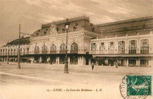 Lyon_France Gare des Brotteaux Lyon France