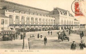 Lyon_France La Gare des Brotteaux Lyon France