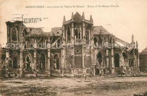 Armentieres Les ruines de l'Eglise St Waast Armentieres