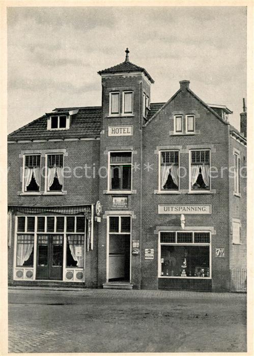 Assendelft Hotel Restaurant t Huis Assumburg Assendelft