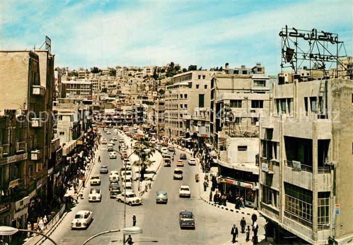 Amman King Faisal Street Amman