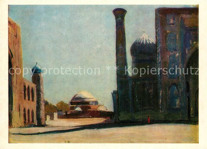 Samarkand Registan Platz Samarkand