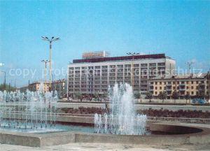 Kaliningrad Hotel Kaliningrad Kaliningrad