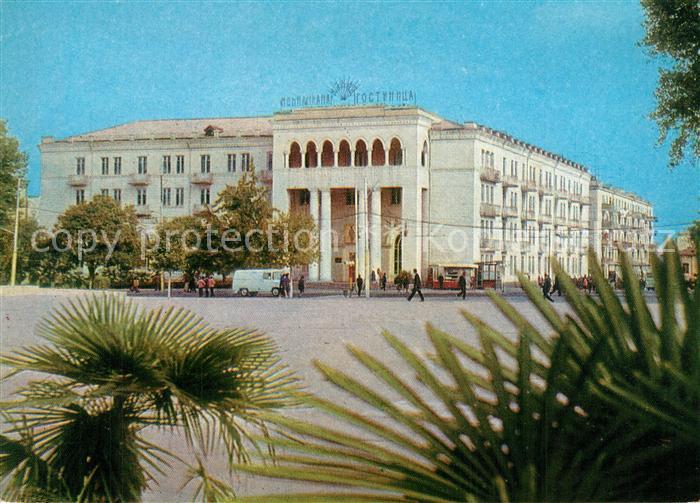 Kirovabad Hotel Gjandzha Kirovabad