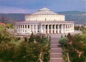 Tbilissi Zirkus