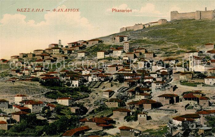 Griechenland_Greece Phanarion Griechenland_Greece