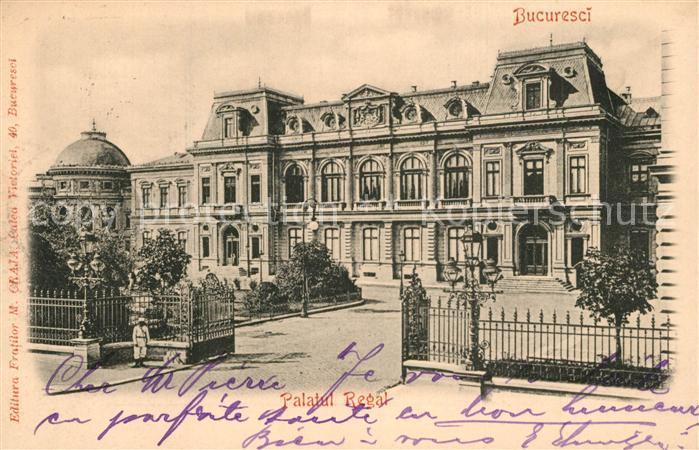 Bucuresti Palatul Regal Bucuresti