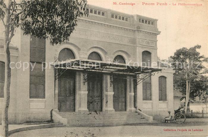 Cambodge Pnom Penh Le Philharmonique Cambodge