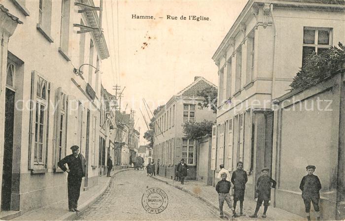 Hamme Rue de l Eglise Hamme