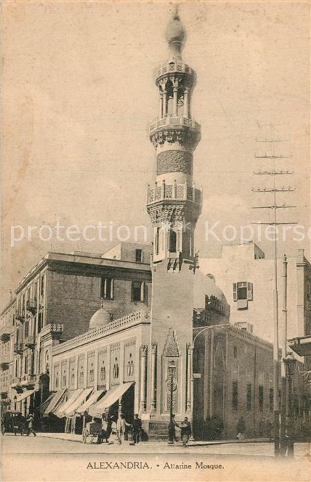 Alexandria_Alexandrie_Aegypten Attarine Mosque Alexandria_Alexandrie