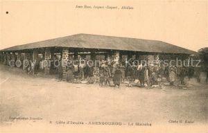 Abidjan Jean Rose Import Export Le Marche Abidjan