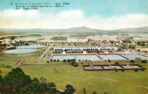 Taihoku_Taiwan The reservoir for city water