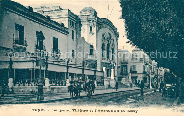 Tunis Le Grand Theatre et l'Avenue Jules Ferry Tunis
