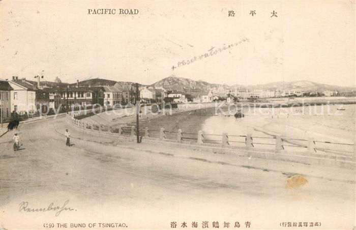 Tsingtau_Tsingtao Pacific Road