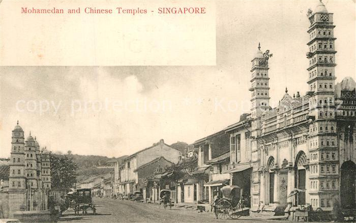 Singapore Mohamedan and Chinese Temples Singapore