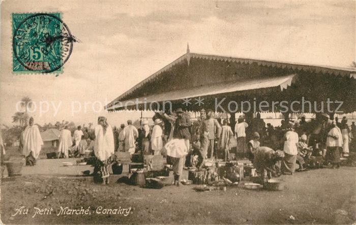 Conakry Au petit Marche Conakry