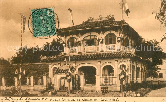 Thudaumot Maison Commune Thudaumot