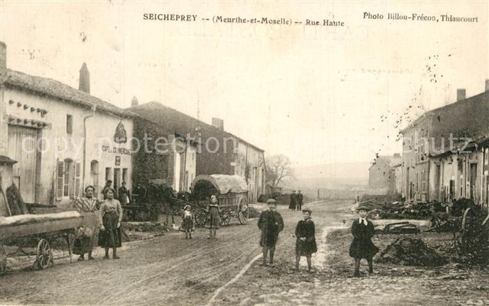 Seicheprey Rue Haute Seicheprey
