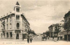 Bizerte La Rue d Espagne Bizerte