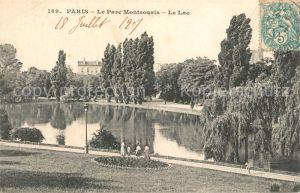 Paris Lac Parc Montsouris Paris
