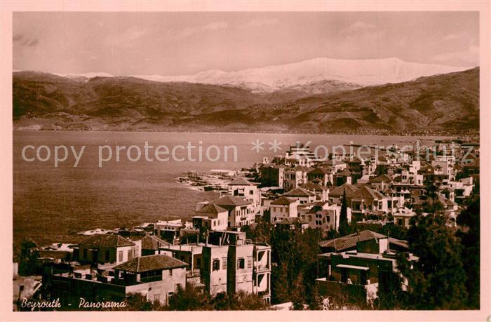 Beyrouth Panorama Beyrouth