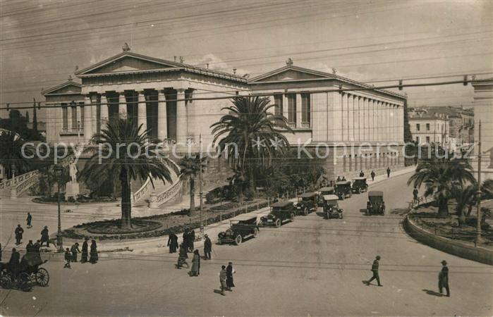 Athen_Griechenland Partie in Innenstadt Athen_Griechenland
