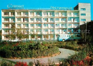 Schymkent Hotel Turist Schymkent