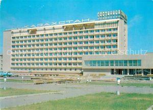 Karaganda Hotel Kazachstan Karaganda