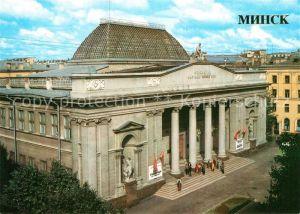 Minsk_Weissrussland State Art Museum of the Belorussian SSR Minsk_Weissrussland