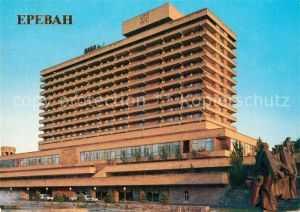 Yerevan Dvin Hotel Yerevan