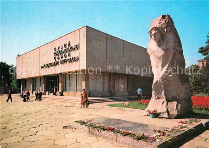 Dnepropetrovsk Matrosov Museum Dnepropetrovsk