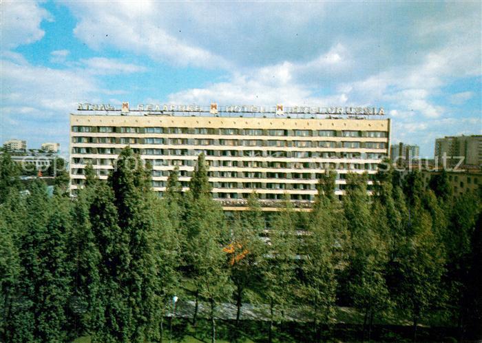 Brest_Weissrussland Hotel Belarus Brest_Weissrussland