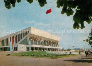 Minsk_Weissrussland Sportpalast Minsk_Weissrussland