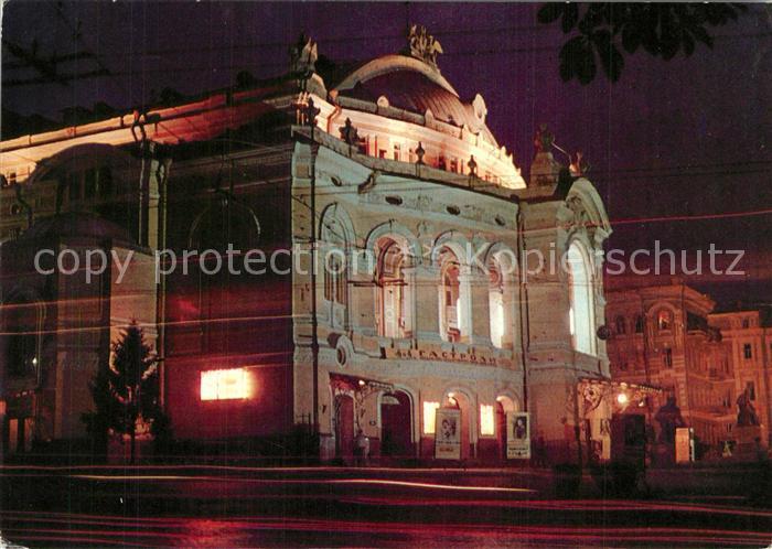 Kiev_Kiew National Operhaus Schewtschenko Theater Kiev_Kiew