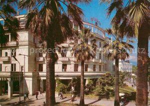 Suchumi Hotel Abhasia Suchumi