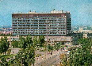 Zaporizhzhya Hotel Inturist Zaporizhzhya